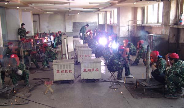 电焊实训基地